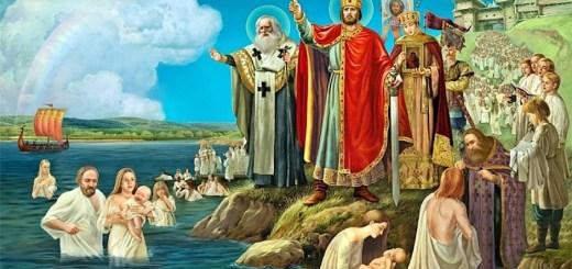 Исторический парк «Россия - Моя история» приглашает на тематическую экскурсию «Крещение Руси»