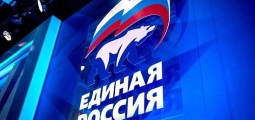 В «Единой России» предложили разрешить гражданам покупать субсидируемые авиабилеты в интернете