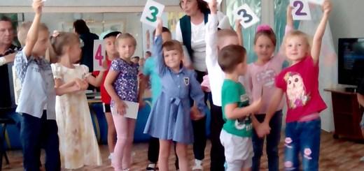 День знаний в детском саду —  начало радостных сюрпризов!