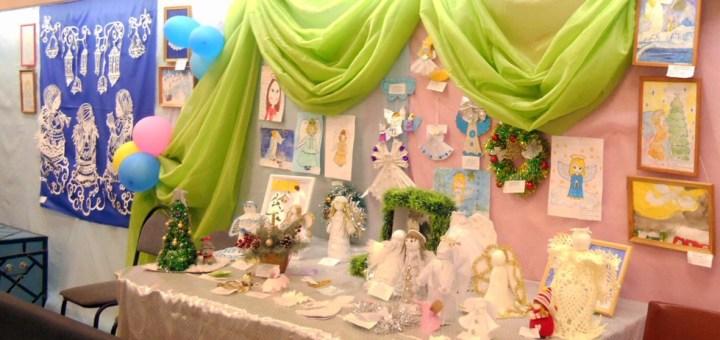 Выставка «Рождественский ангел»