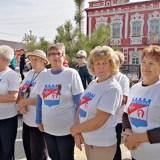 Женщины Донского края