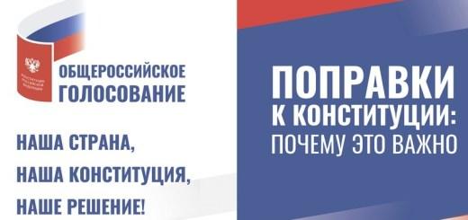 Волгоградцы проявляют серьезный интерес к предстоящему голосованию