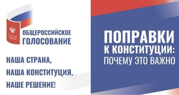 Итоги голосования говорят о консолидации партий по важнейшим вопросам