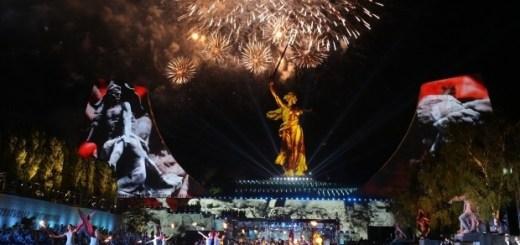 Новый имидж Волгоградского региона признала вся Россия