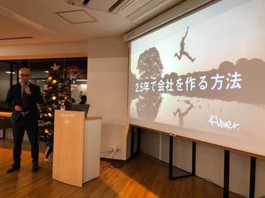 STARS – Sapporo Tech Accelerator & Resource for Startup で登壇させていただきました。