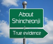 About Shincheonji_true_evidence