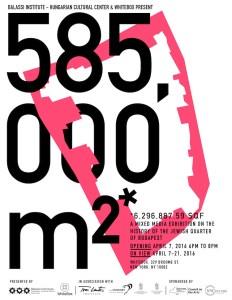 585,000m2_exhibition_poster_lettersize