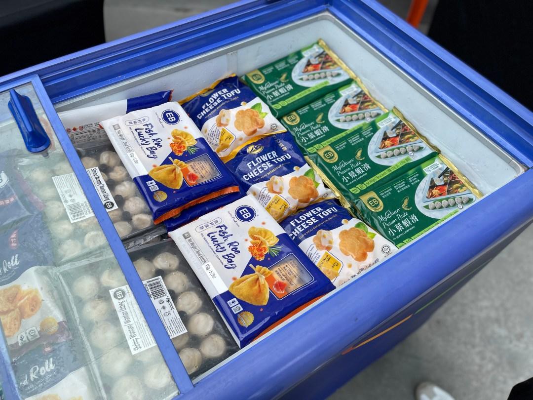 EB frozen food x Foodpanda