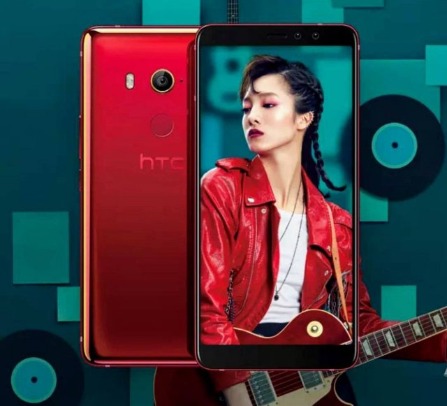HTC U11 EYEs specifications, press renders leaked ahead of official launch today