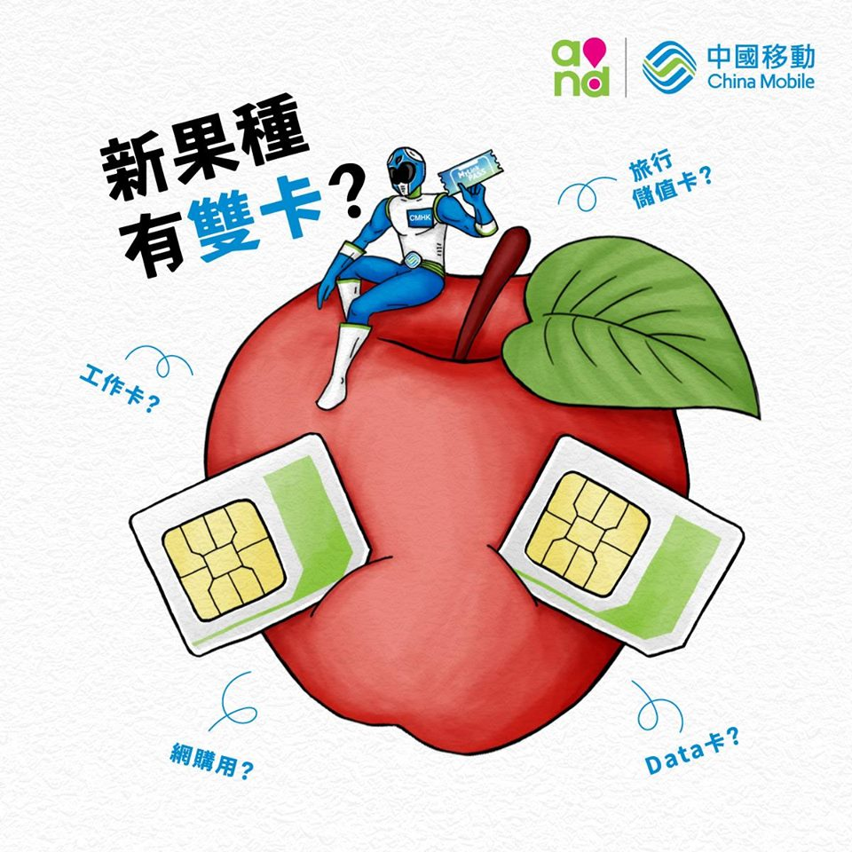 Dual SIM iPhones confirmed by China Telecom and China Mobile