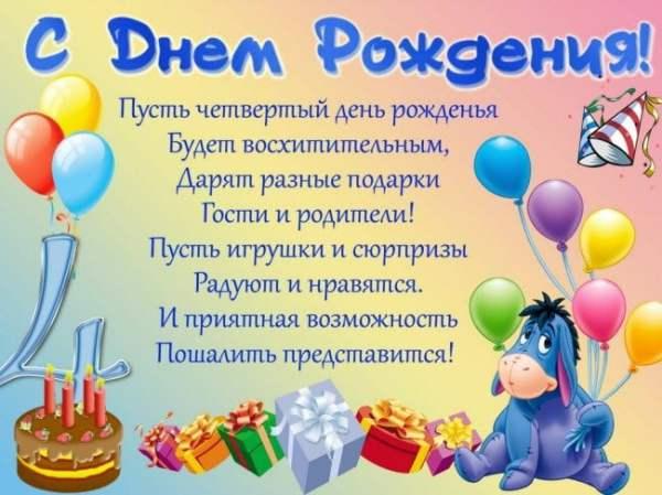 Девочке c Днем Рождения - картинки и открытки (32 шт ...