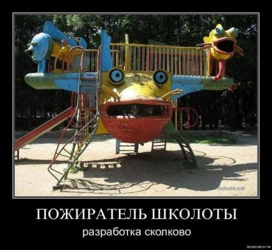 Прикольные и смешные картинки про школу (40 фото ...