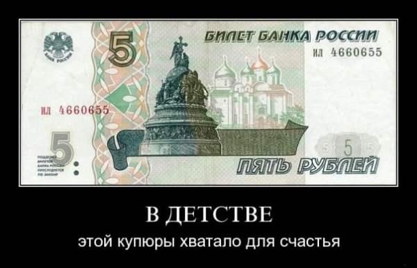 Смешные и прикольные картинки про деньги (40 фото)