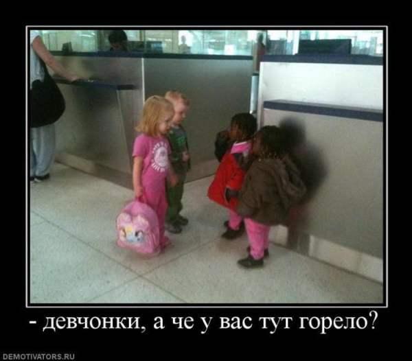 Очень прикольные картинки с детьми (40 фото) • Прикольные ...