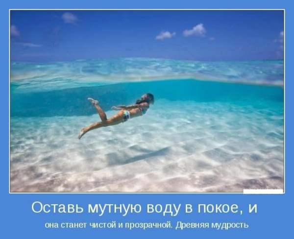 Красивые картинки про лето и море (31 фото) • Прикольные ...