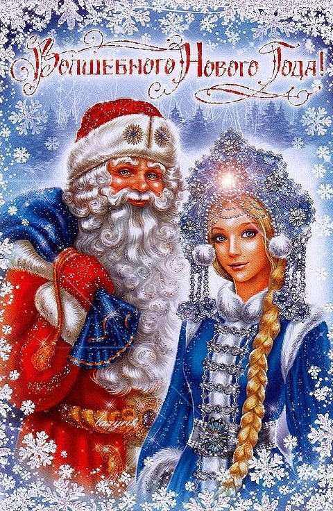 Дед Мороз и Снегурочка - красивые картинки (34 фото ...