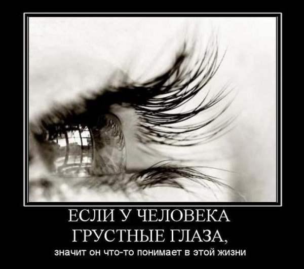 Картинки про грусть (40 фото) • Прикольные картинки и позитив