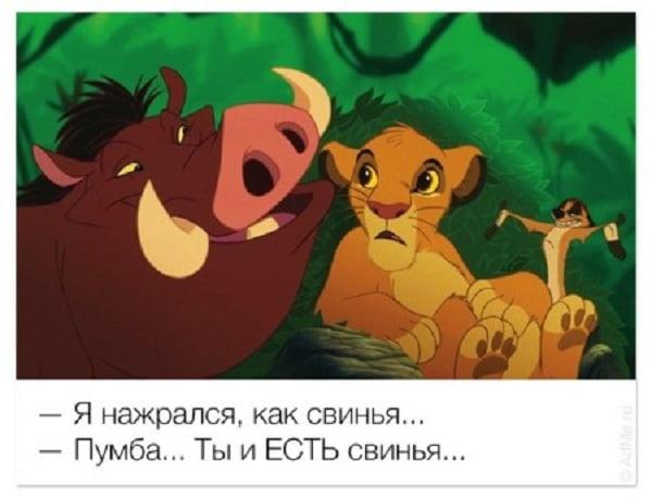 Прикольные картинки из мультфильмов (40 фото) • Прикольные ...