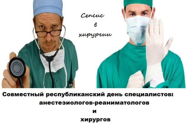 Красивые картинки С Днем хирурга (15 открыток ...