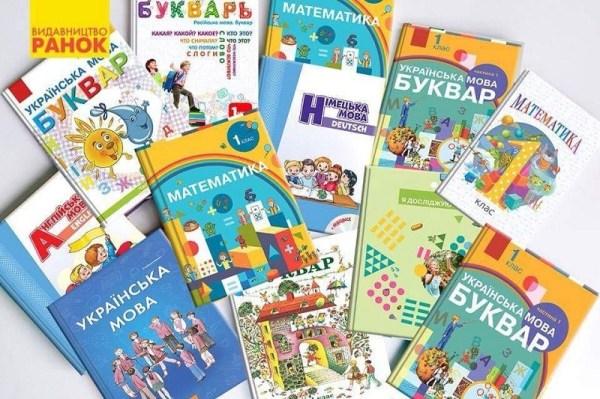 Картинки учебники (35 фото) • Прикольные картинки и позитив