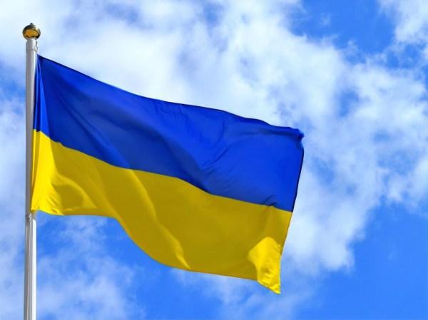 Картинки флаг Украины (35 фото) • Прикольные картинки и ...