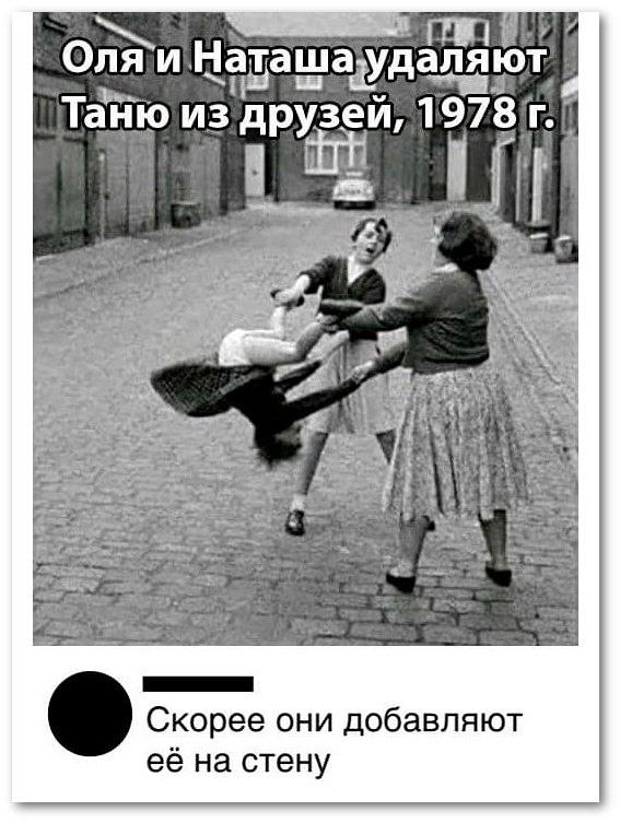 Прикольные картинки (50 фото) • Прикольные картинки и позитив