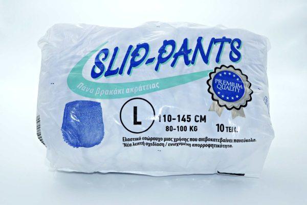 slip pants πανα βρακακι