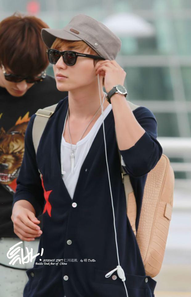 Style sang leader yang sangat fashionista ©wingsforleeteuk.com