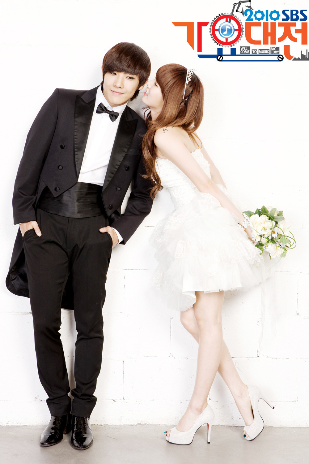 hyuna - lee joon ©allkpop forum