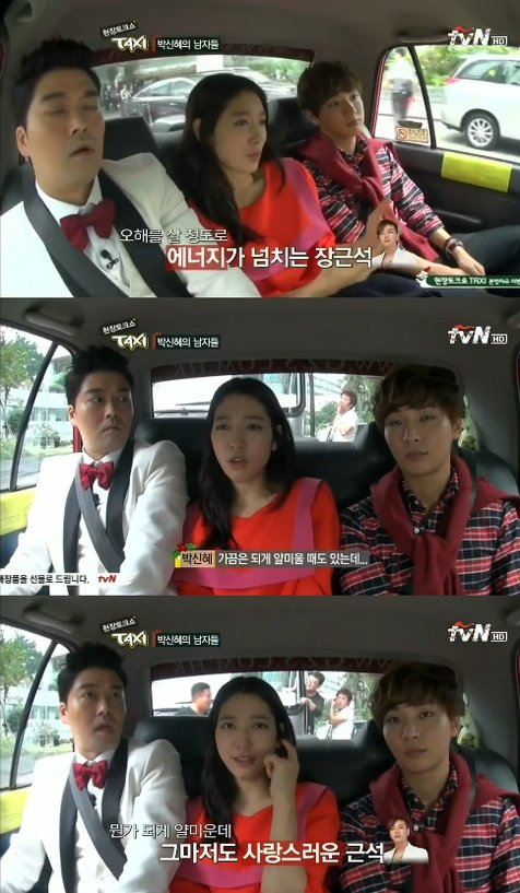 Park Shin Hye angkat bicara mengenai hubungan istimewanya dengan Jang Geun Suk dan Jung Yong Hwa ©soompi.com