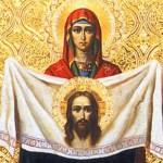 """Image for 29 августа – память Порт-Артурской иконы Божией Матери, иначе именуемой """"Торжество Пресвятой Богородицы"""""""