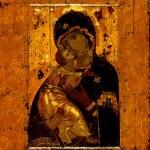 Image for Как выглядела Божия Матерь?