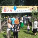 Image for В усадьбе Демьяново отметили праздник Троицы