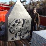 Image for В Александровском саду воссоздан памятник трехсотлетию Дома Романовых