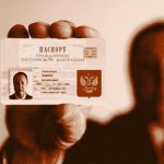 Image for С 2015 года в России начнут выдавать электронные паспорта