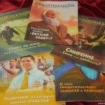 Image for Секта «Свидетели Иеговы» заговорила о «новом правителе Земли»