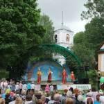 Image for Троицын день в усадьбе Демьяново