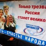 Image for Летний слет православных Обществ Трезвости в Подмосковье