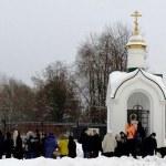 Image for Освящение часовни святому царю-страстотерпцу Николаю II в Клину