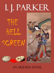The-Hell-Screen