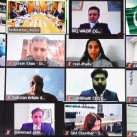 بریگزٹ کے بعد پاکستان اور برطانیہ کے درمیان باہمی معاہدوں کے بہترین مواقع موجود ہیں: طارق وزیر
