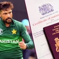 پاکستانی کرکٹر محمد عامر نے برطانوی شہریت کے حصول کیلئےدرخواست جمع کرادی