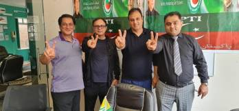 PTI UK leader Roomi Malik celebrating party victory in AJK along with his friends