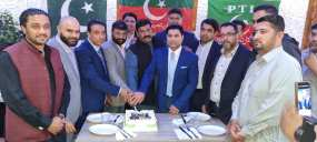 Supporters of Ch Anwar ul Haq MLA celebrating his victory in recent general elections of AJK