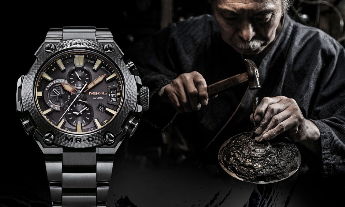 CASIO GSHOCK SIAR MX 2018 reloj mgr