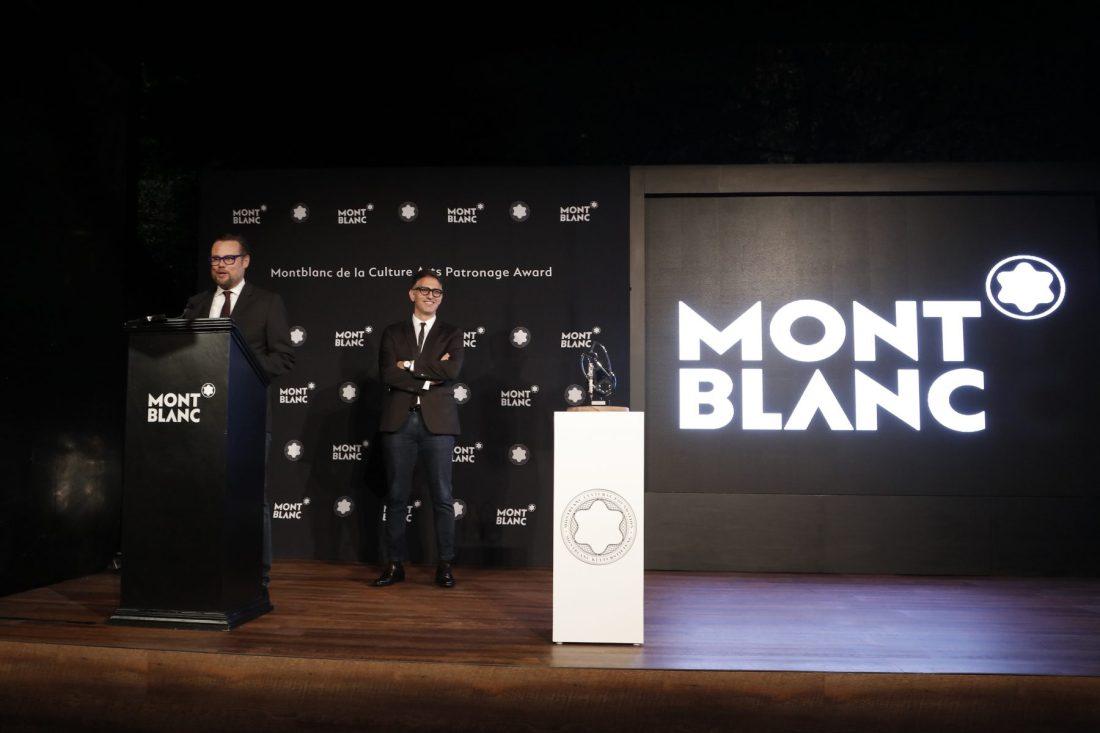 Montblanc Culture Arts Patronage Award