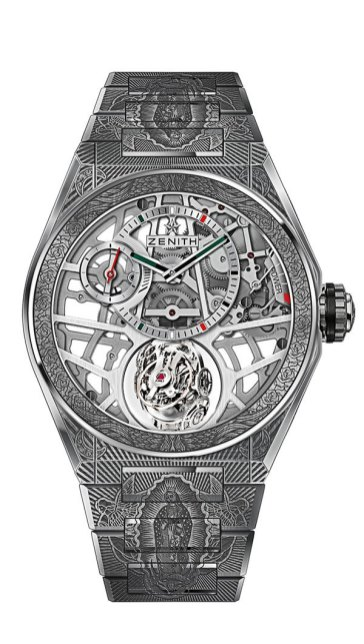 Zenith Guadalupe