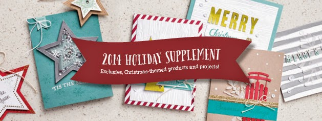 Holiday Supplement is HERE–NEW PRODUCTS!!!