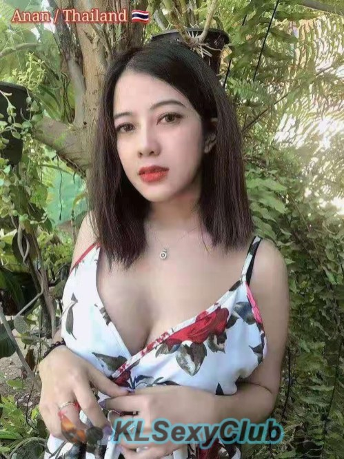 Anan Thai