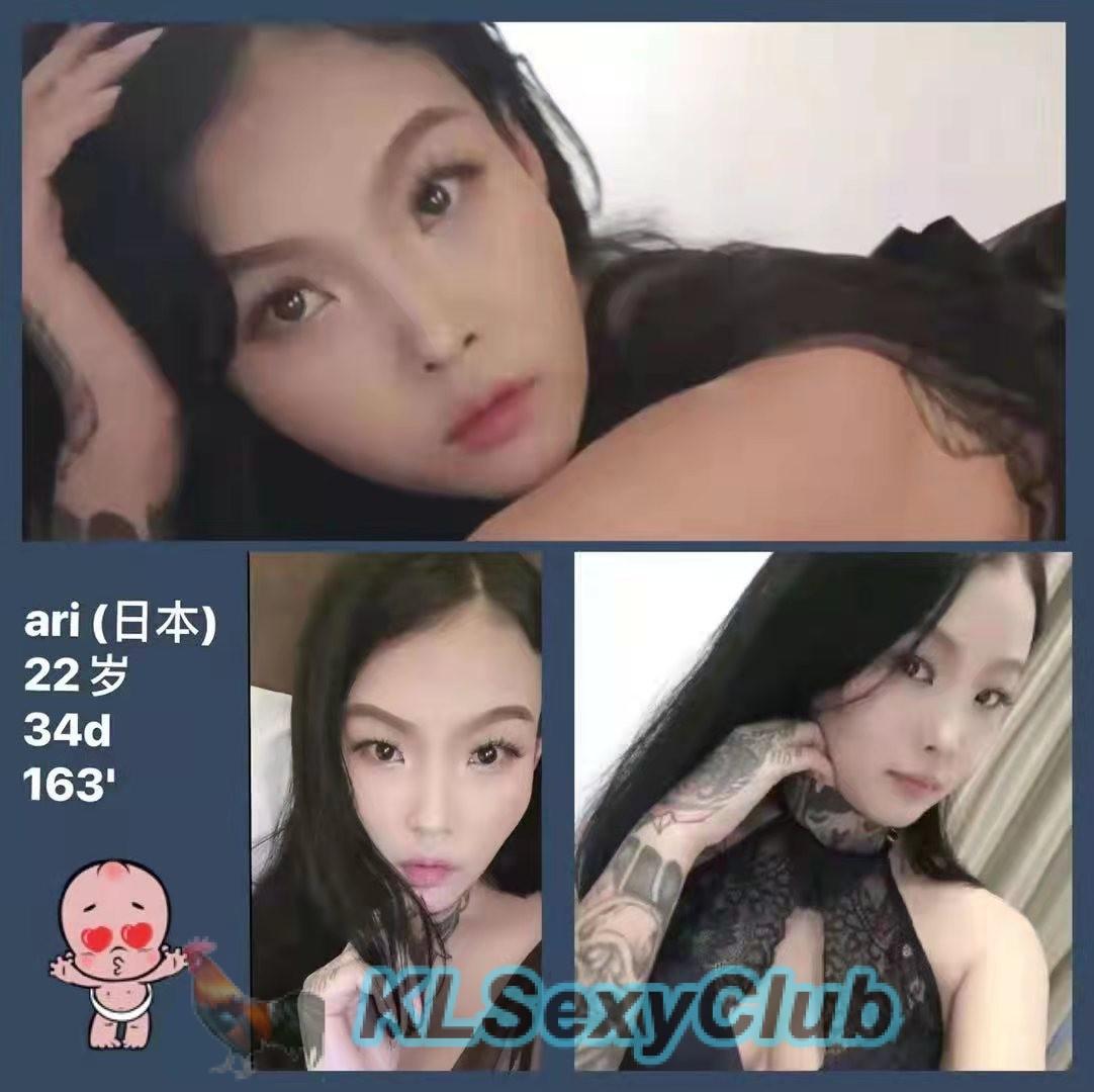 sexy japan ladies